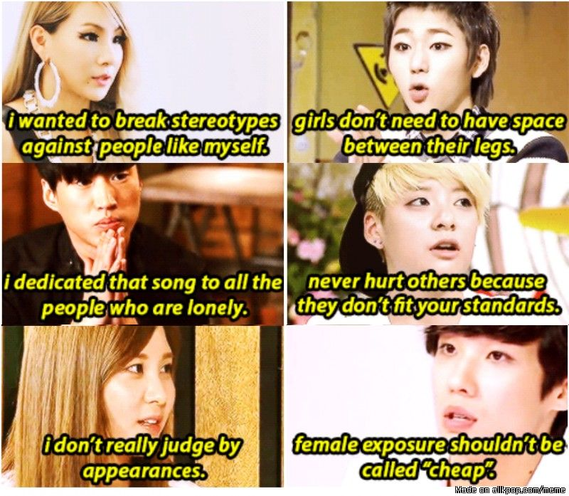 Awesome Things Said By Kpop Idols 3 Allkpop Meme Center Memes Kpop Memes Kpop Quotes