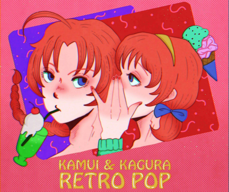 銀魂 神威 神楽 Retro pop, Zelda characters, Character