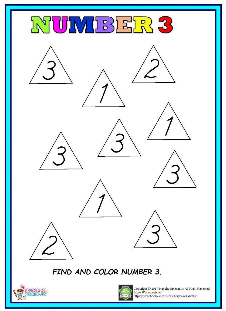 number 3 worksheet in 2020 Numbers preschool, Preschool