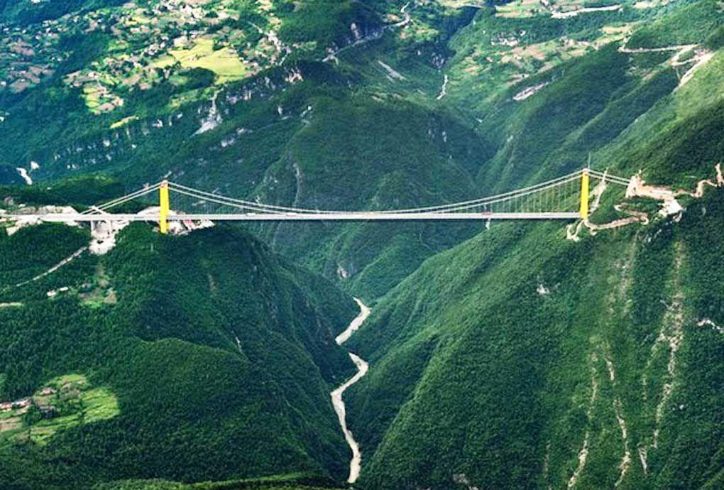 Ponte do Rio Siduhe, china.