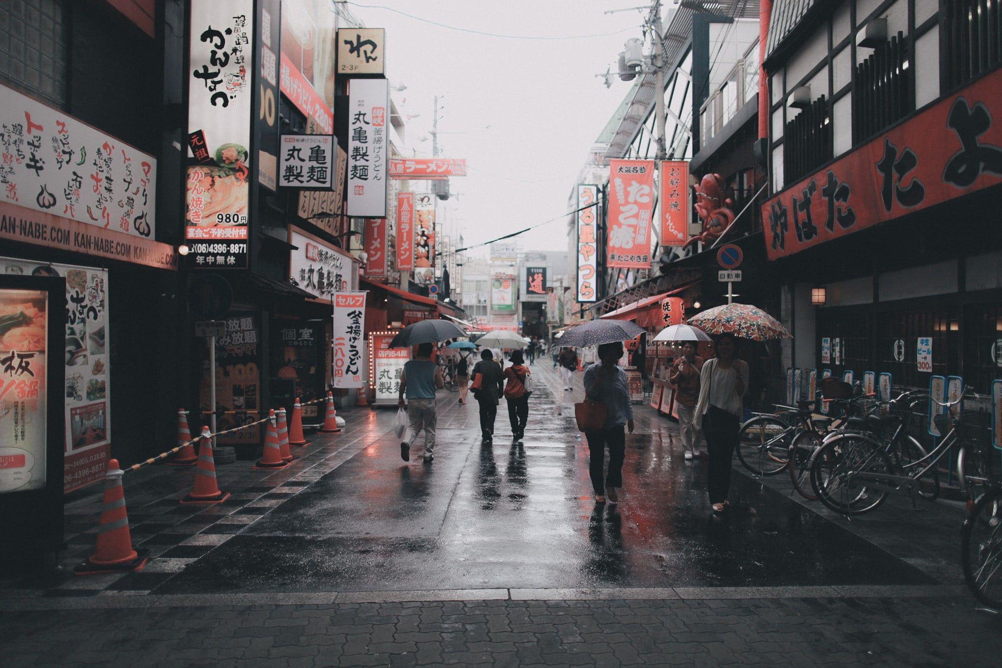 black umbrella umbrella Asian street Japan Japanese