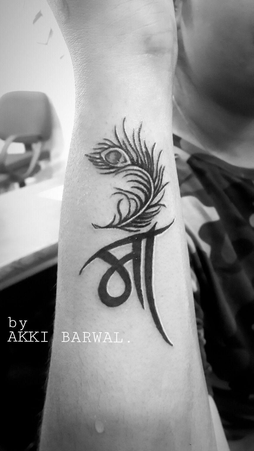 64b592e0c0f39 maa maa paa tattoo by @AKKI_BARWAL fether hindi tattoo | akki barwal ...