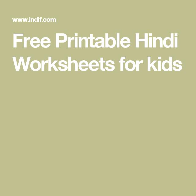 Free Printable Hindi Worksheets for kids | Hindi | Pinterest ...