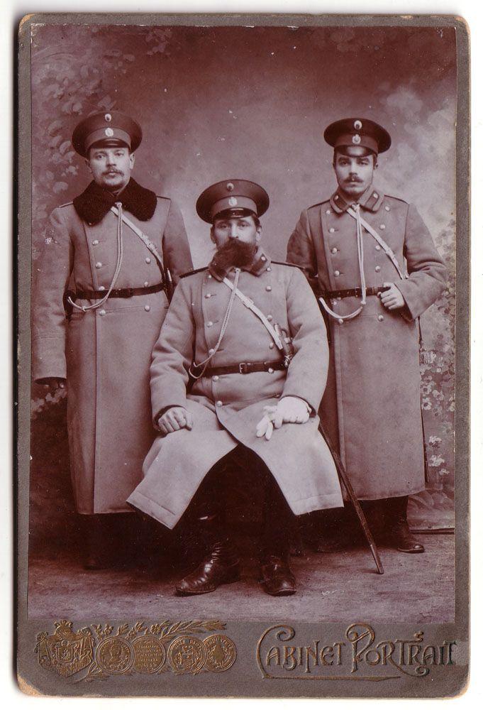 Фото 3 офицеров полиции Черниговской губернии.   Империя ...