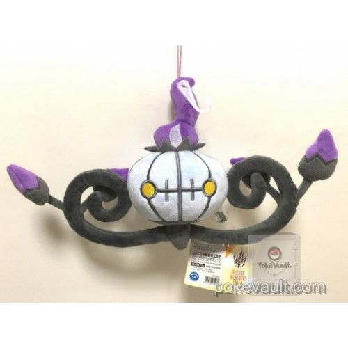 Pokemon 2017 San-Ei All Star Collection Chandelure Plush Toy ...