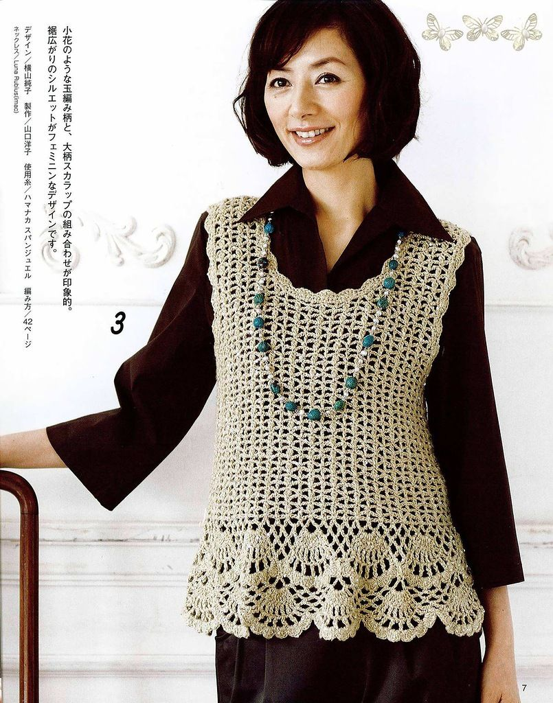moda china - LA CASITA DE MABELY - Gabitos | blusas | Pinterest ...
