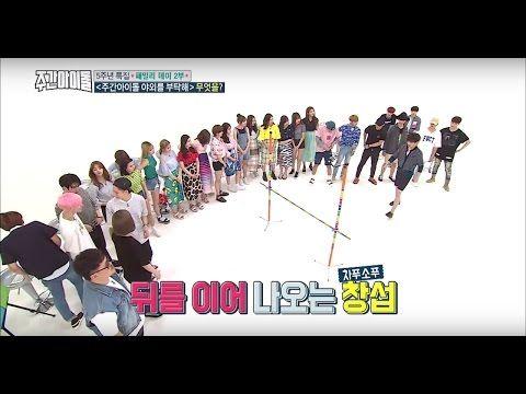160803 Weekly Idol Ep 262 Eng Sub Hd Twice Gfriend Got7 Btob Youtube