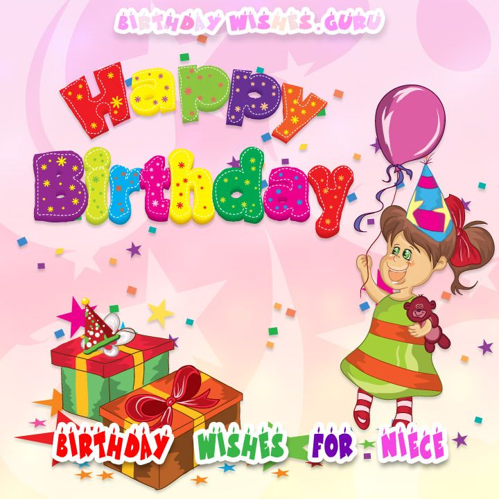 Birthday Wishes for Niece – Birthday Greetings Niece