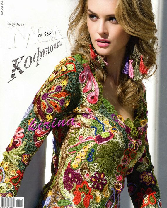 Zhurnal mod MOA Fabulous Knitting CROCHET PATTERNS Book Cardigans ...