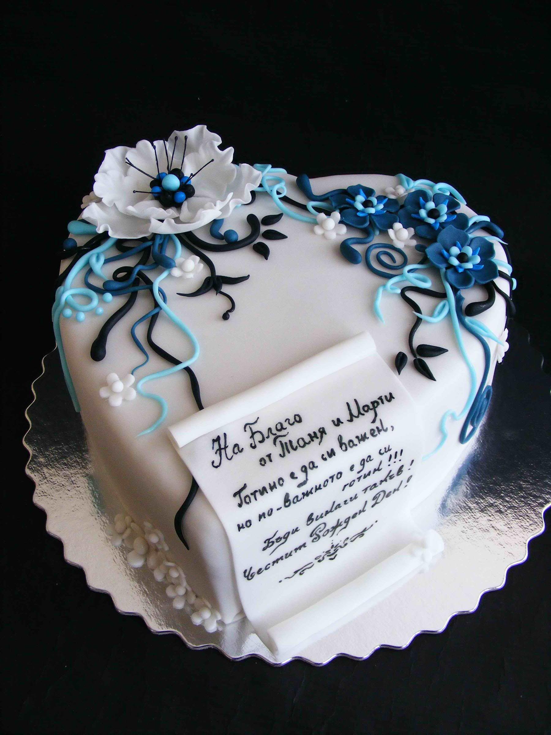 Anniversary Cakes Cake Anniversary Cake Valentine Cake