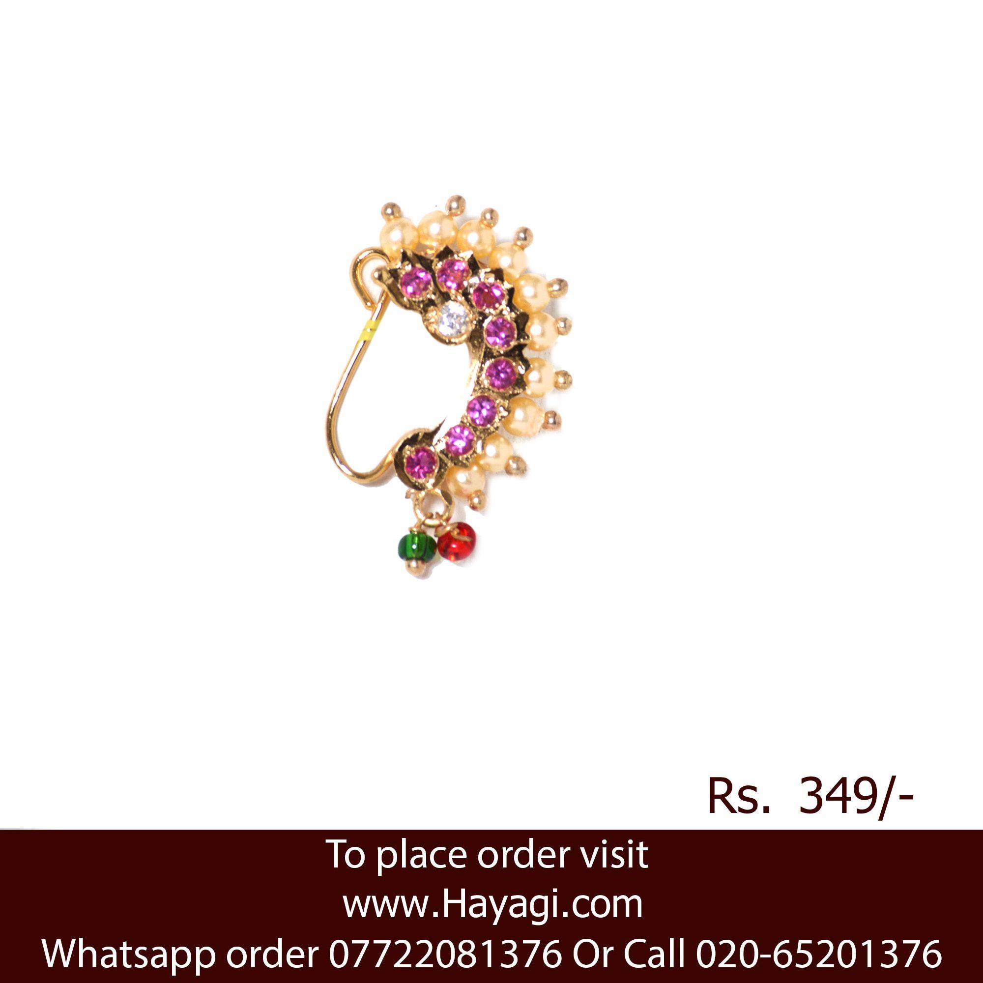 Nose Ring-Gold Plated Lavani,Nath gold plated(Non Pierced),Nath clip Maharashtrian Nose Ring | Hayagi