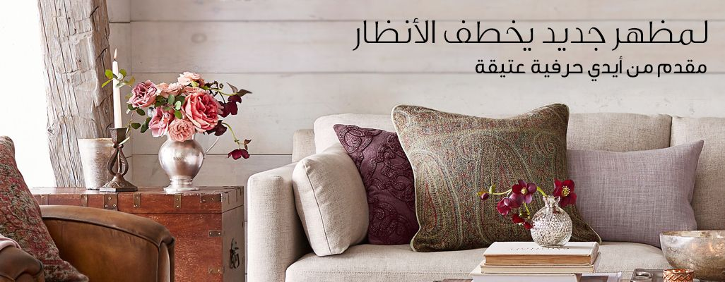 Furniture Decoration Bedroom Pottery Barn Saudi Arabia Home Decor Decor Home
