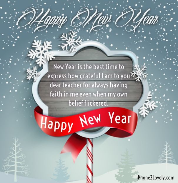 happy new year cards for teacher