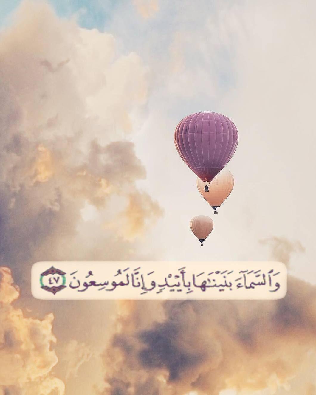 Pin On My Dear Quran
