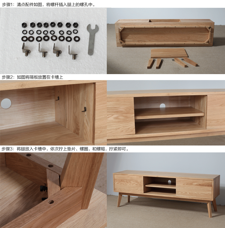 Solid Wood Coffee Tables With Storage Cabinets For Sale: Japanese Style Solid Wood Tv Cabinet Coffee Table Cabinet