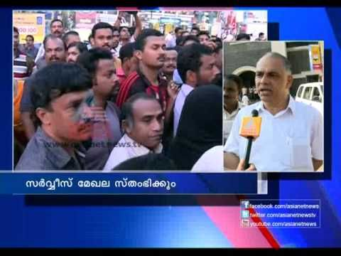 TV BREAKING NEWS Nationalwide strike begin : Thiruvananthapuram report - http://tvnews.me/nationalwide-strike-begin-thiruvananthapuram-report/