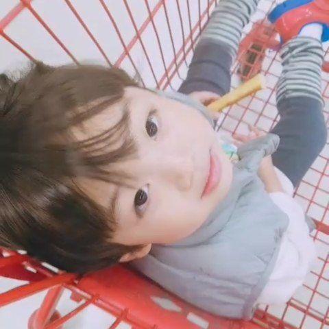 little jungkook