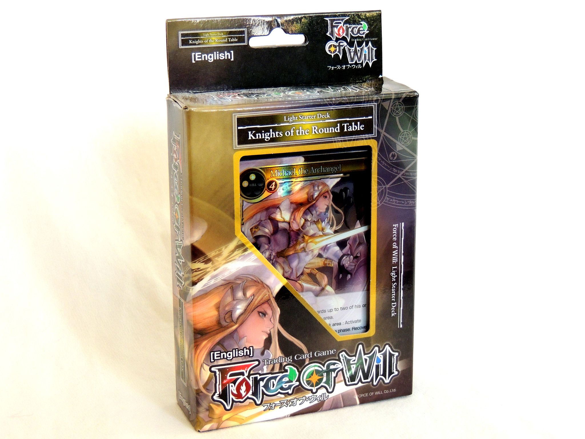 Force Of Will Knights Of The Round Table.Force Of Will Starter Deck Knights Of The Round Table Force Of