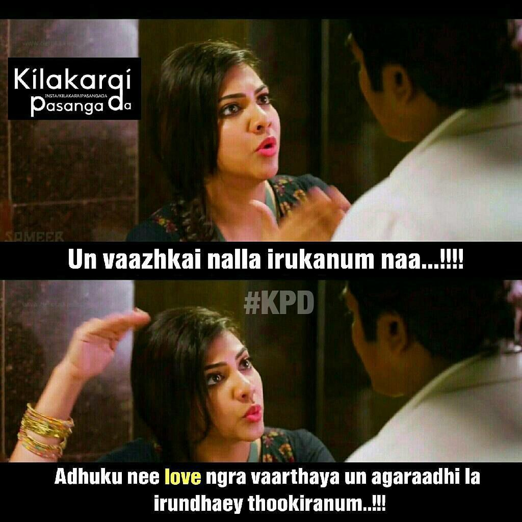 Sooooooo True Singles With Images Comedy Memes Tamil Funny Memes Tamil Comedy Memes
