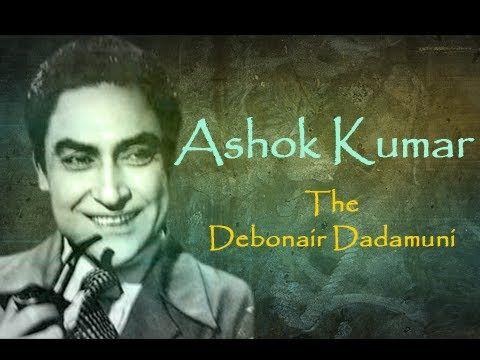 100 Years Of Bollywood - Ashok Kumar : The Debonair Dadamuni