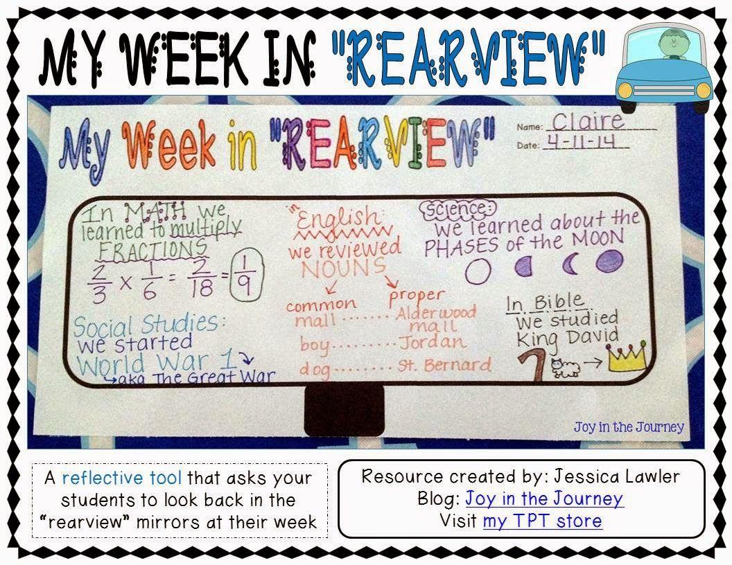 Fifth Grade Freebies Free Reflection Tool My Week In Rearview