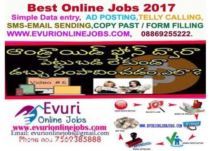 part time jobs in kolkata