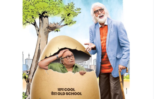 Amitabh Bachchan Releases The Poster Of His New Film And We Can T Wait To Watch It The Film Is Titled 102 Not Out This Fi Film Releases Amitabh Bachchan Film