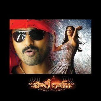 Hare Ram (2008)   http://www.getgrandmovies.top/movies/34381-hare-ram   Hari is…