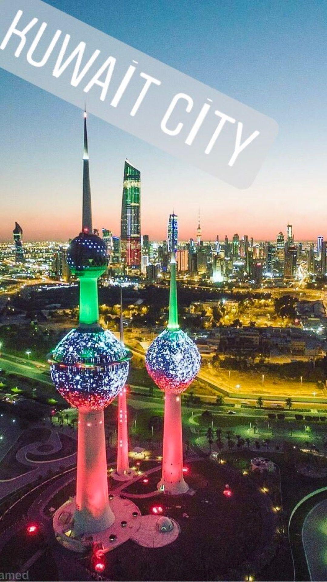Kuwait City in 2019 | Skyline | Kuwait food, City, Arab world
