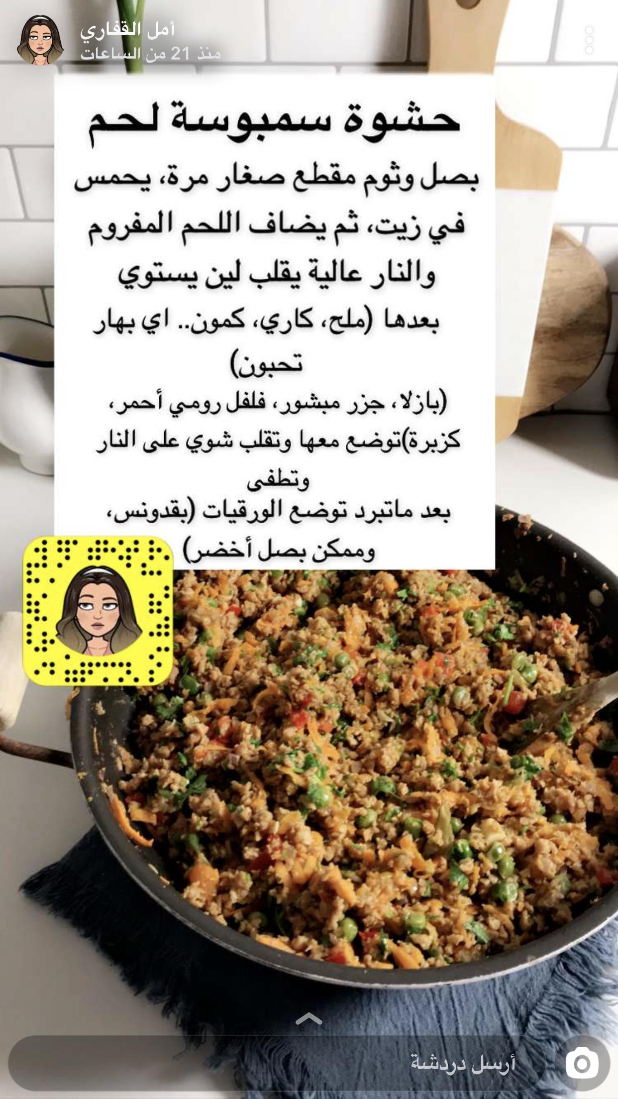 Pin By Khadija Ali On Food Cookout Food Diy Food Recipes Helthy Food