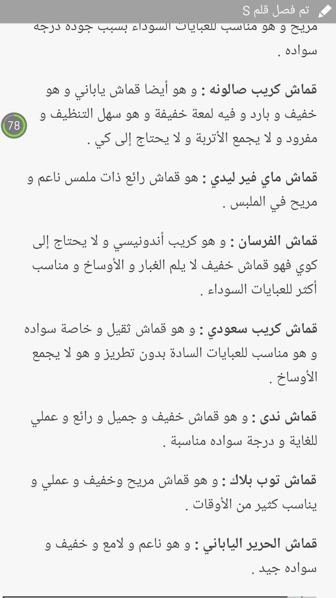 Pin By Hana On مستحضرات وصفات Sls