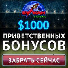игра 1000 на деньги