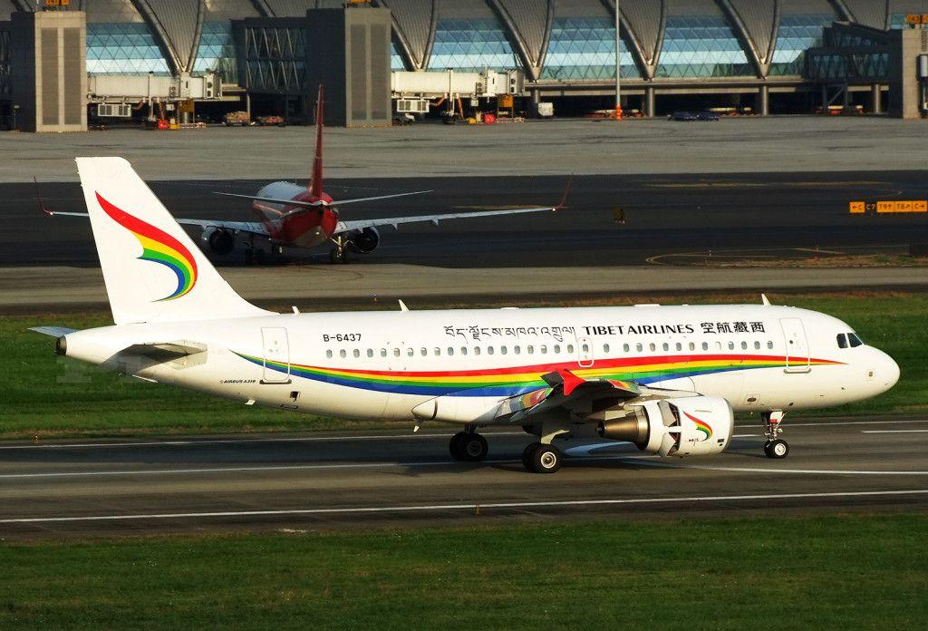 Pin de جميل مختار en Airlines China