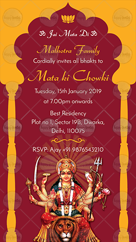 Mkc03 Mata Ki Chowki Invitation Card Maker In 2020