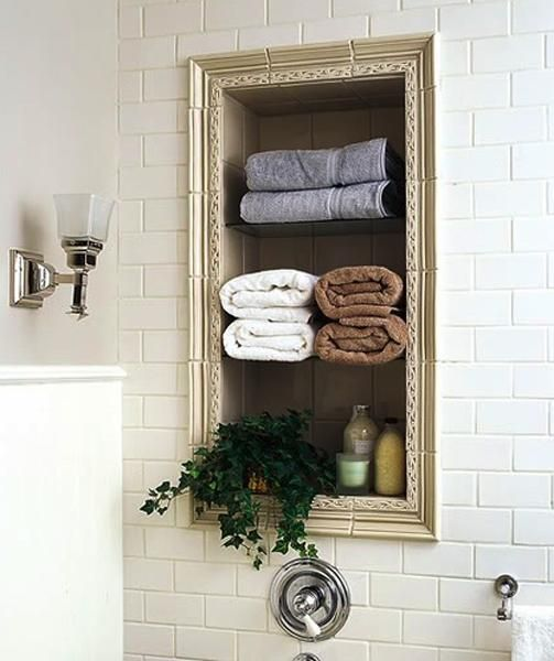 Small Bathroom Design And Remodeling Ideas Maximizing Small - Towel storage for small spaces for small bathroom ideas