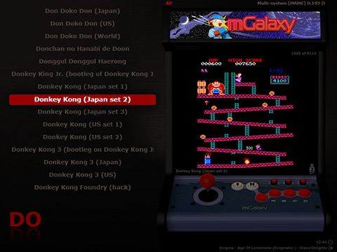 mGalaxy | Arcade and gaming console emulator frontend | The