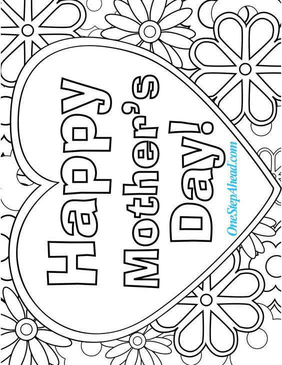 happy mother 39 s day free coloring page printable for kids dibujos feliz d a de la madre. Black Bedroom Furniture Sets. Home Design Ideas