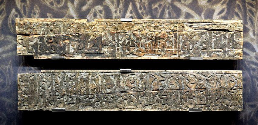 Fragmentos de friso decorativo en madera procedente de la - Decoracion almeria ...