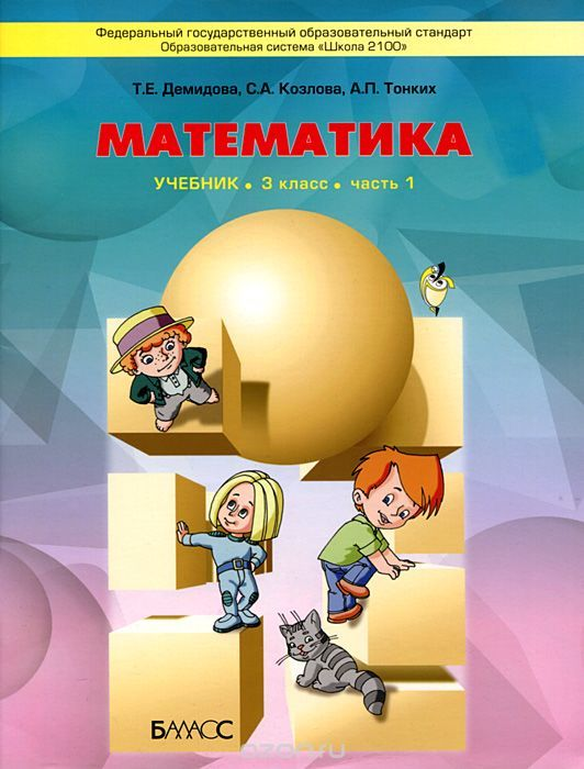Тесты с ответами по теме экономическая сфера-6 класс учебник кравченкобесплатно