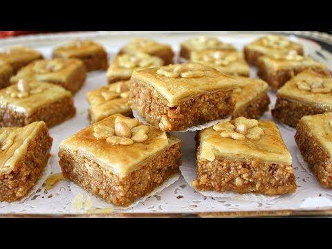 596 حلويات العيد بقلاوة اكتر من رائعة اقتصادية بالكاوكاو الفول السوداني بكمية وفيرة بمذاق مميز جدا Youtube Baking Desserts Food