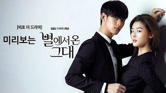 Mi Amor De Las Estrellas Capitulo 17 Parte 2 Subtitulado Youtube Korean Drama My Love From Another Star Korean Drama 2014