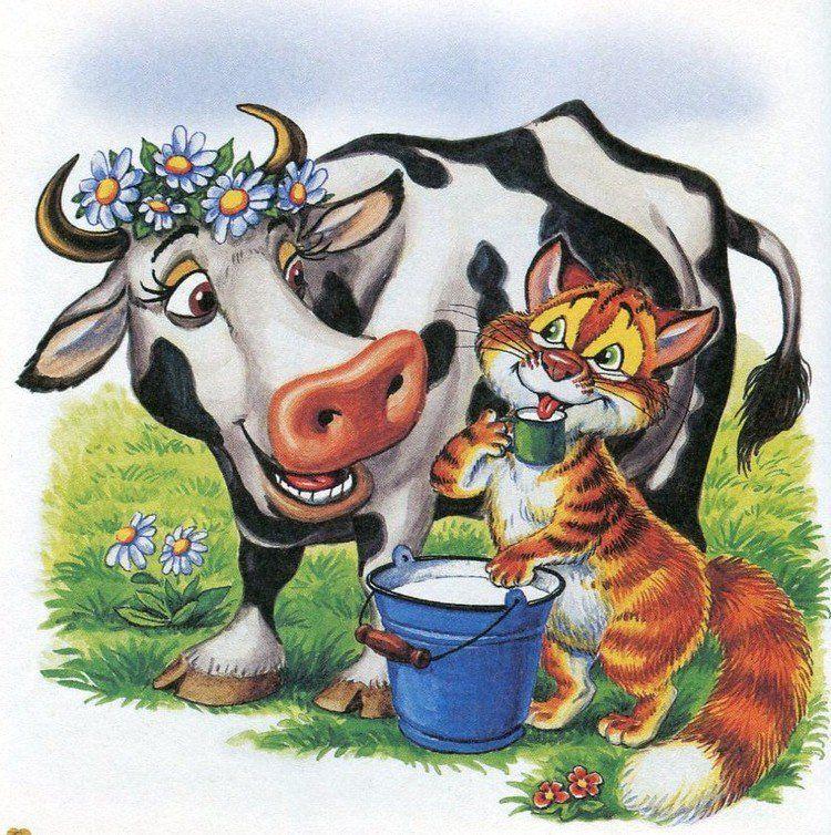 картинка из сказок корова глубине его вечно
