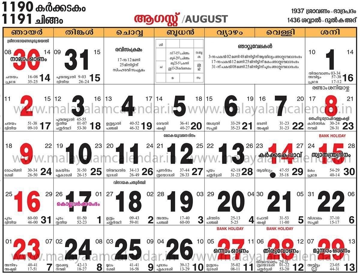 Malayalam Calendar For 2018 August And September Template
