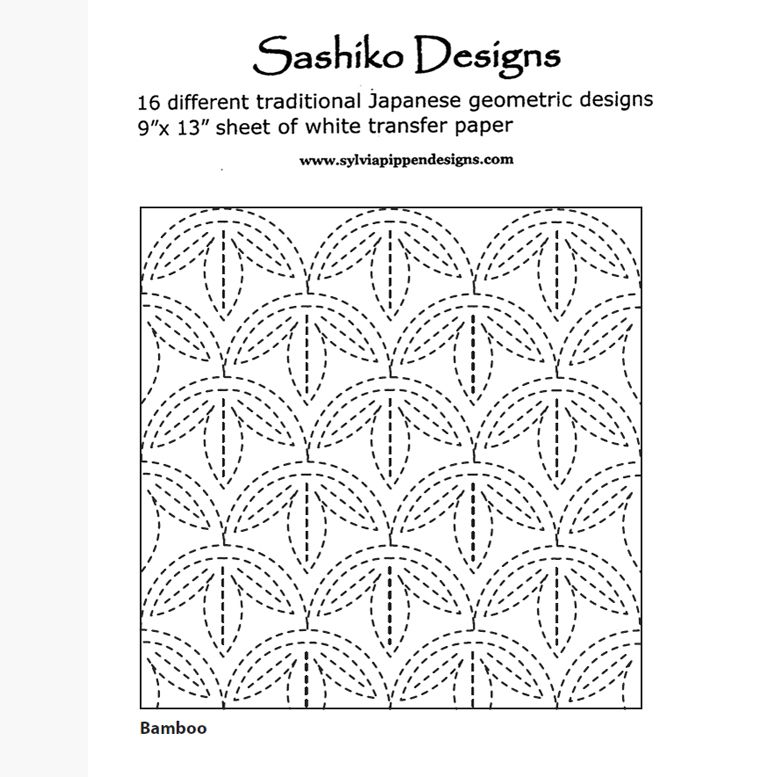 16 Sashiko Geometric Designs & Transfer Paper. Links to