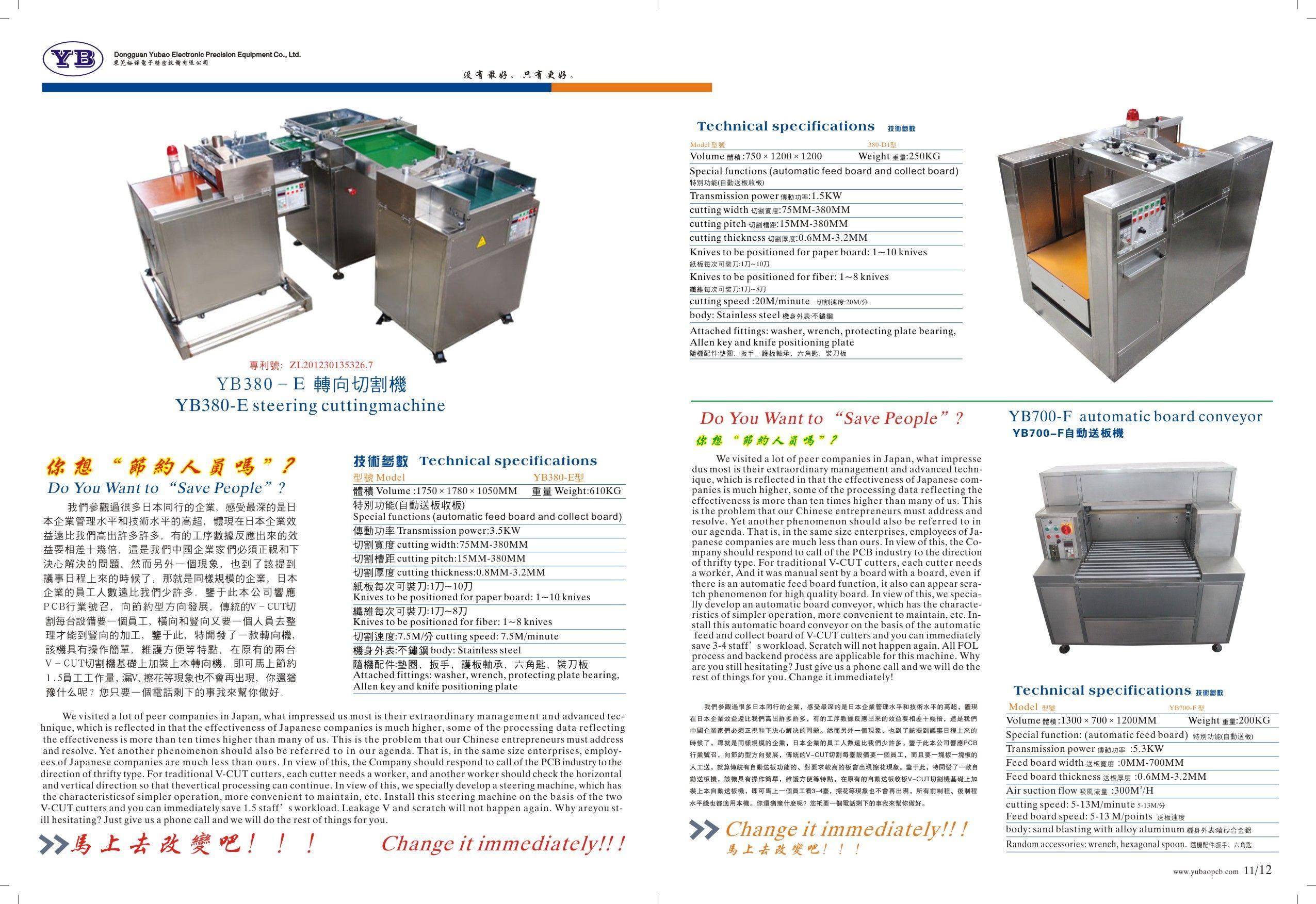 Dongguan Yubao Electronic Precision Equipment Co Ltd Tel 008 Conveyor Circuit Board Printed Circuit Board