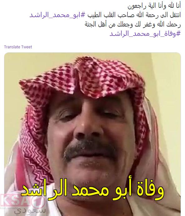 ابو محمد القصيمي