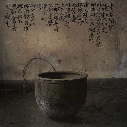 yama-bato: Mengxi 2 by Wei Bi http://www.tipi-bookshop.be/shop/mengxi-2-wei-bi/