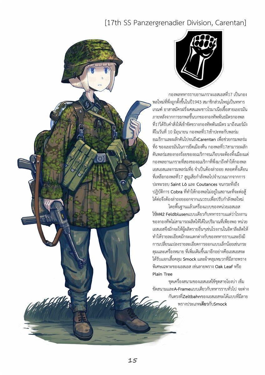 Pin by Aurelius Aquila on การ์ตูน/สงครามโลก /war 2