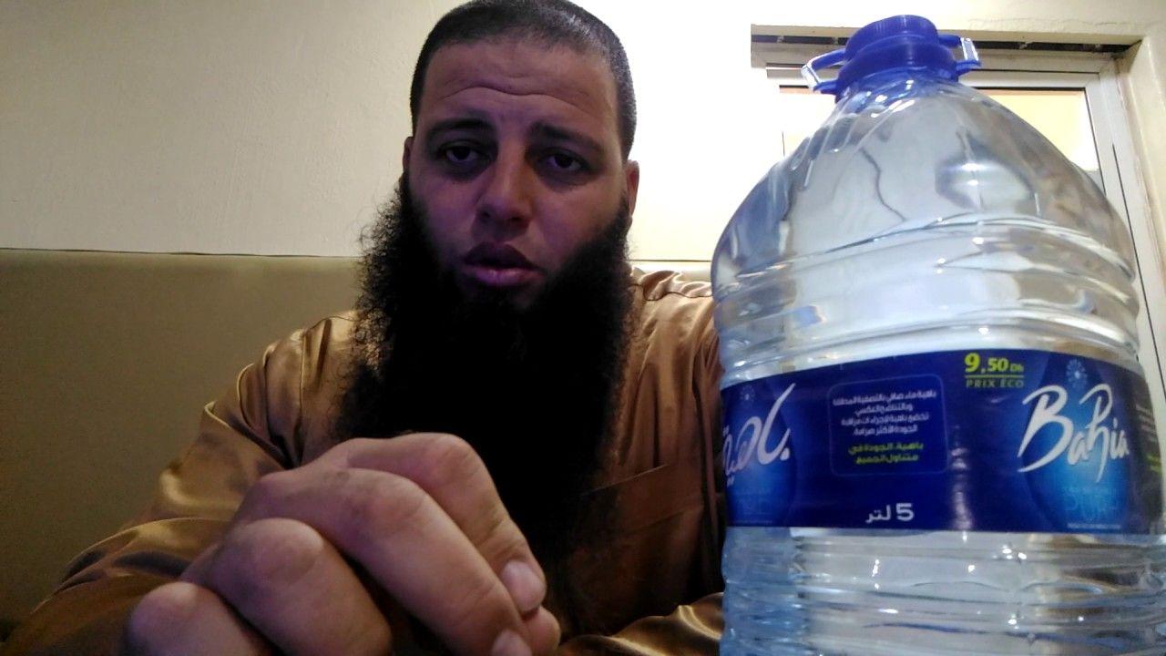 اقوى وصفة لأبطال جميع انواع السحر كيف ما كانت الراقي احمد نافع 0608035700 Dasani Bottle Water Bottle Plastic Water Bottle