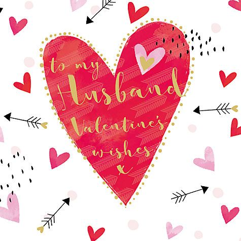Belly Button Designs To My Husband Valentine\u0027s Day Card Graphic